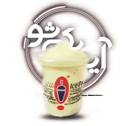بستنی آیس پک کوچک موز کرمان
