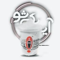بستنی آیس پک کوچک وانیل کرمان
