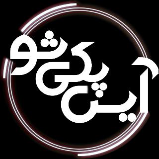 بستنی وافلمعجون کرمان