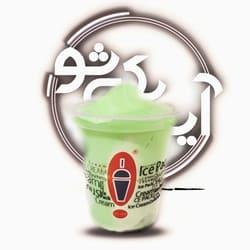 بستنی آیس پک کوچک آناناس کرمان