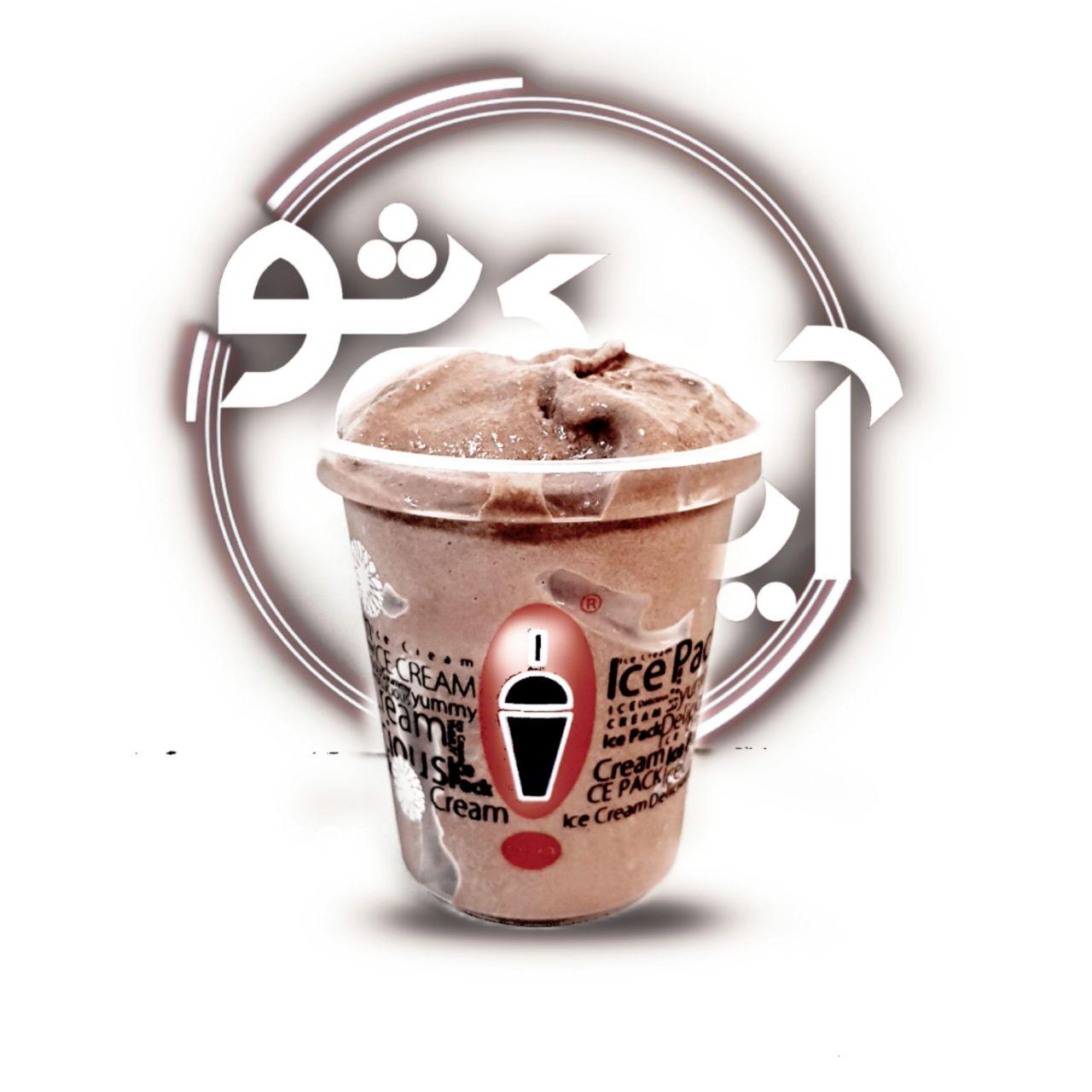 بستنی آیس پک کوچک نوتلا کرمان